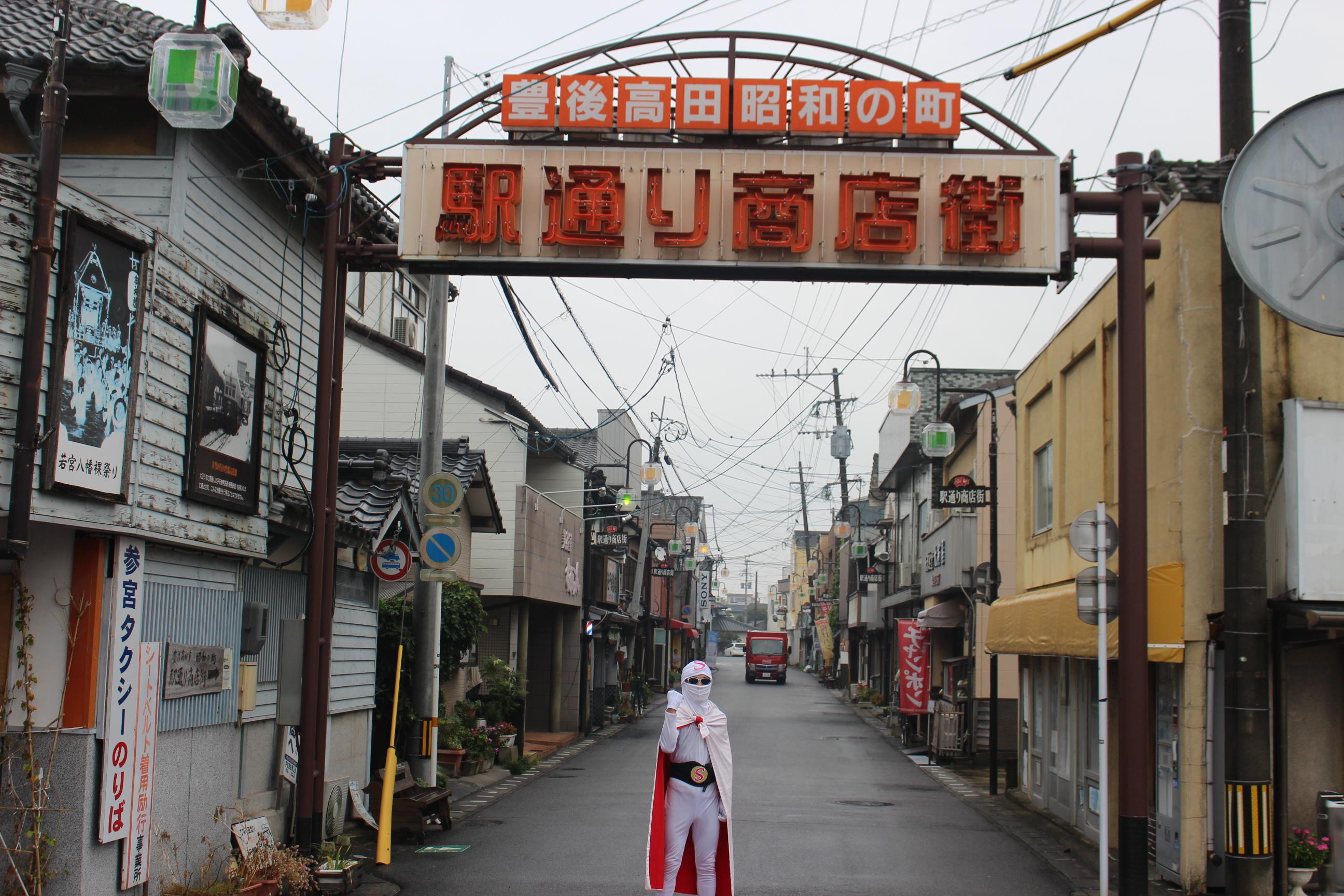 【募集】昭和仮面と一緒に昭和の町を散策しよう!